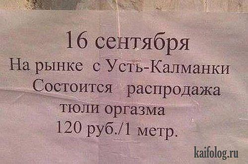 много народу будет!!!!)))