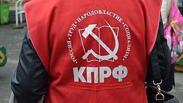 Очередной депутат-коммунист покинул алтайскую КПРФ