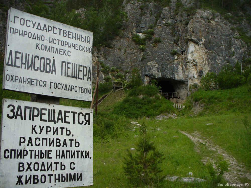 Артефакты Тартарии, которые скрывают от нас и периодически уничтожают! Алтайская «женщина Икс» и её иголка для шитья