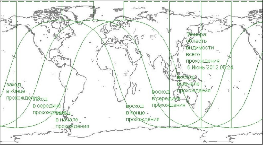 Земляне увидят транзит Венеры по диску Солнца