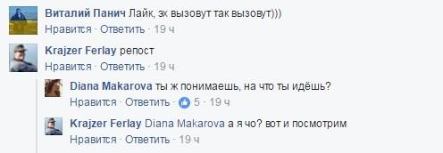 Началось! Украинцев вызывают на допросы за лайки в соц.сетях…