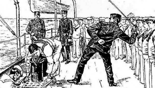 Телесные наказания на флоте