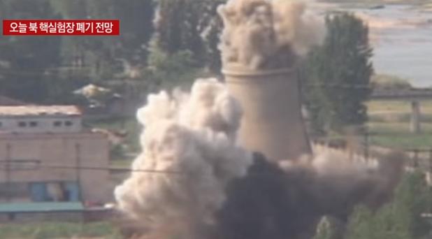Опубликованы кадры взрыва ядерного полигона в КНДР