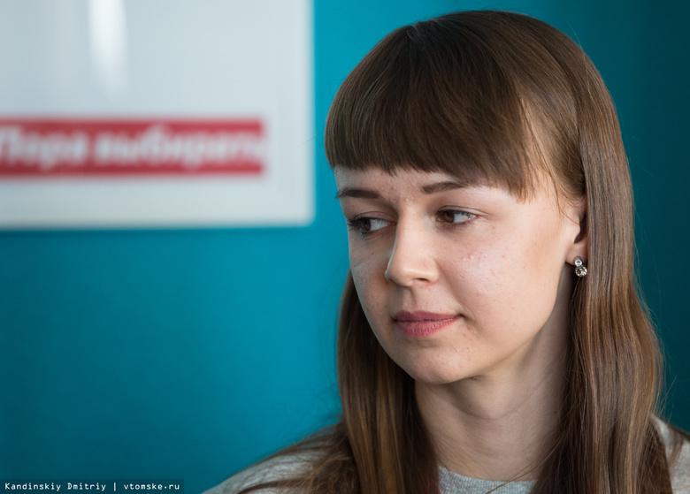 За что посадили томскую главу штаба Навального