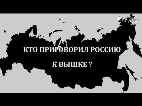 Сергей Комков. Кто приговорил Россию к Вышке?