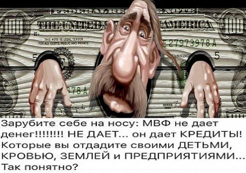 Ошейник для Украины