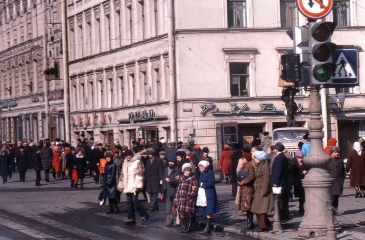 1979. Мара Страутмане в Ленинграде