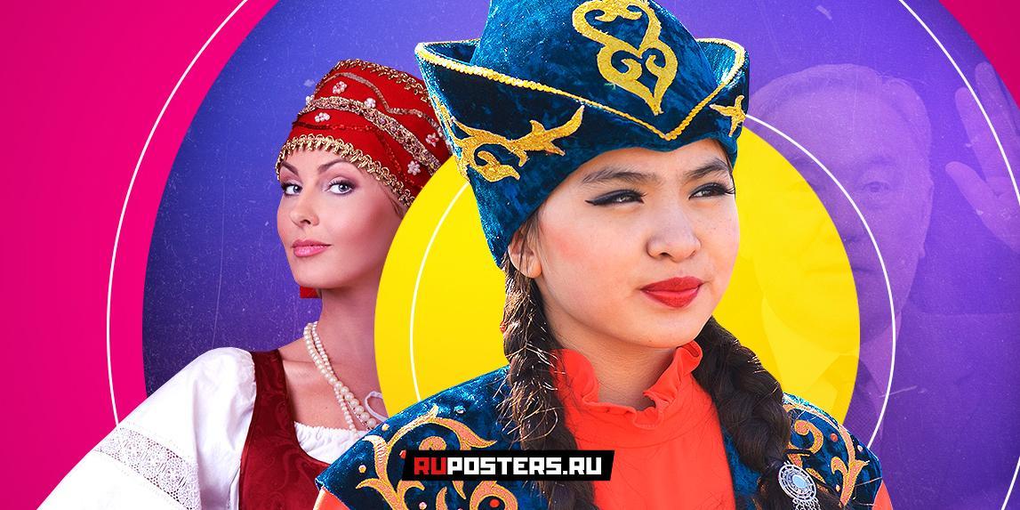 Казахстан уходит. Что происходит с отношением к русским в республике