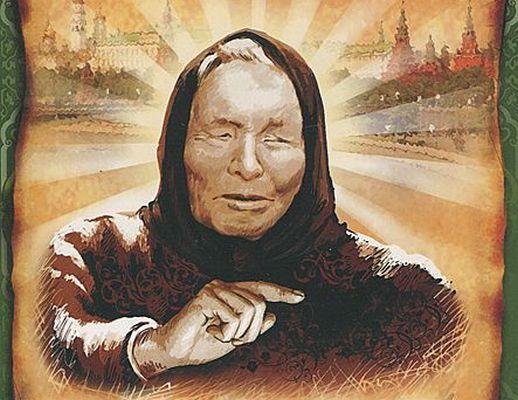 Множество смертей: СМИ узнали страшное пророчество Ванги для России на конец 2017 года