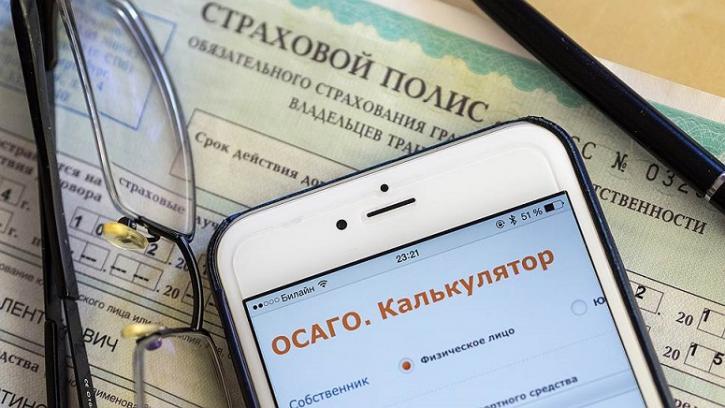 Новые тарифы ОСАГО обнародовал Центробанк