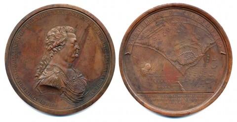 «За взятие Очакова». 1788 год