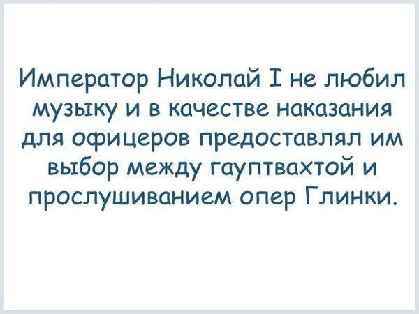 факты, россиия