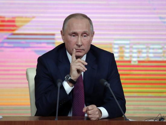 СМИ: Путин привезет донских …