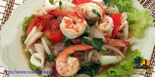 Ям Вунсен Тхале - острый салат со стеклянной лапшой и морепродуктами с добавлением чили, сока лайма и лимонного сорго.