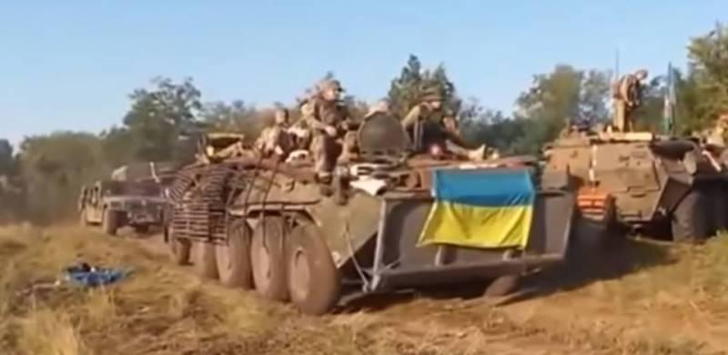 СМИ Украины: Бронетехника ВС…