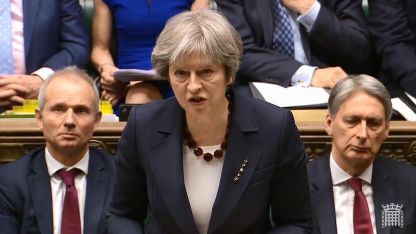 Мэй: Британия даёт неделю на сборы 23 российским дипломатам
