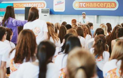"""Под Владимиром стартовал форум """"Территория смыслов на Клязьме"""""""
