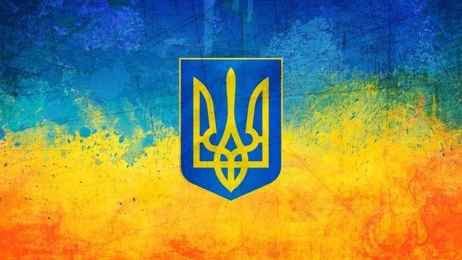 Хитрый план Украины: Как ухи…