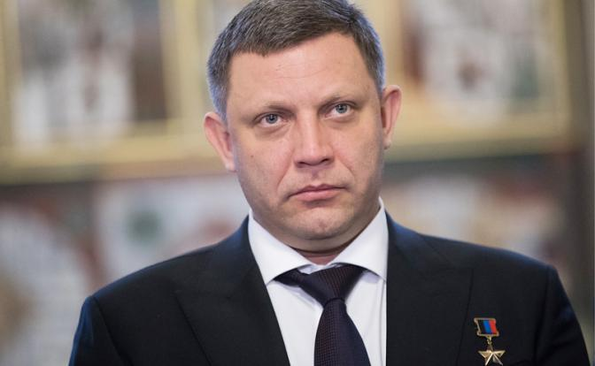 В Донецке взорвали главу ДНР Александра Захарченко