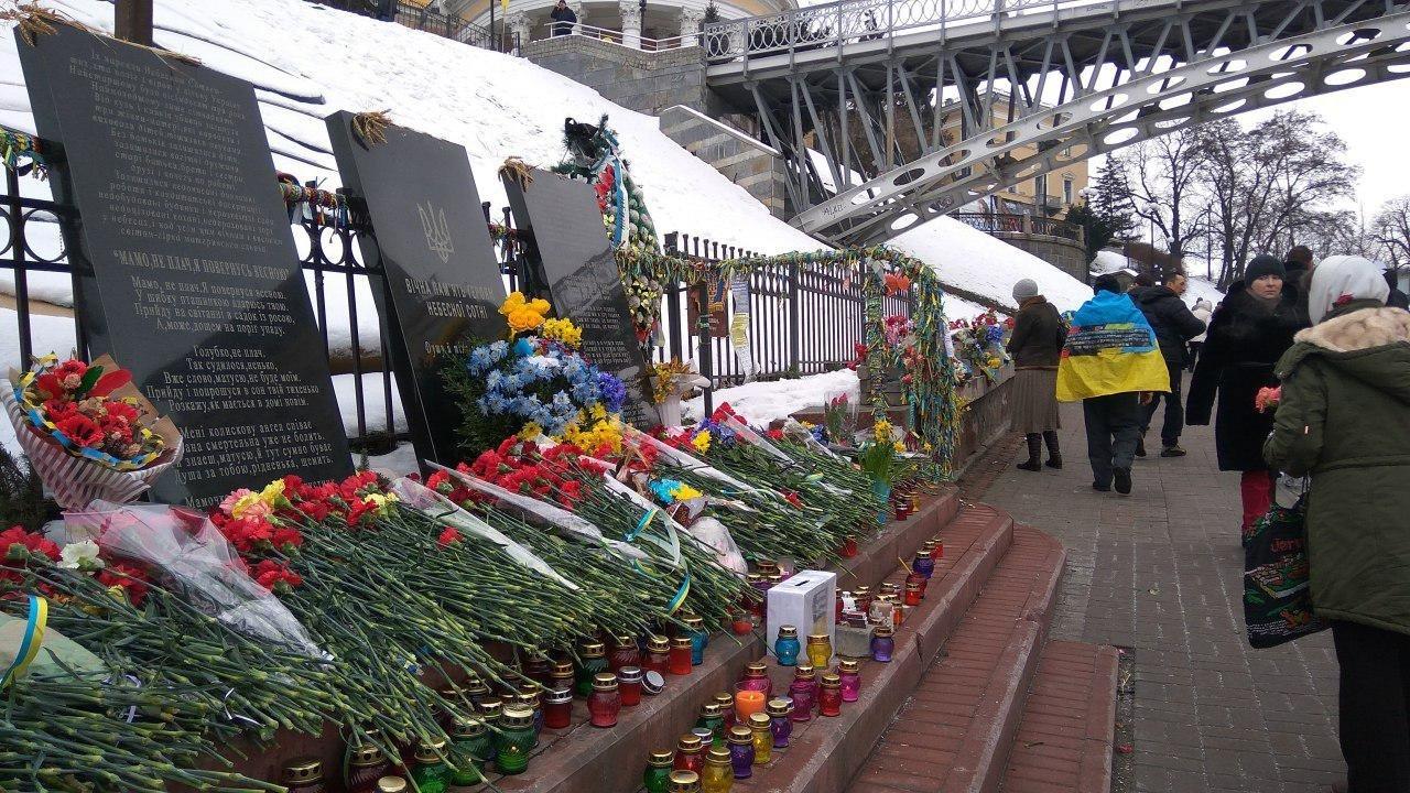 Дело о расстрелах на Майдане: Киев тормозит расследование
