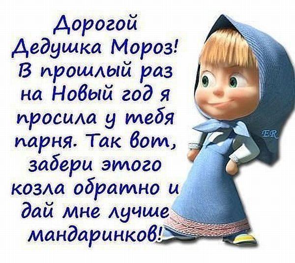 Новогодний юмор :-)