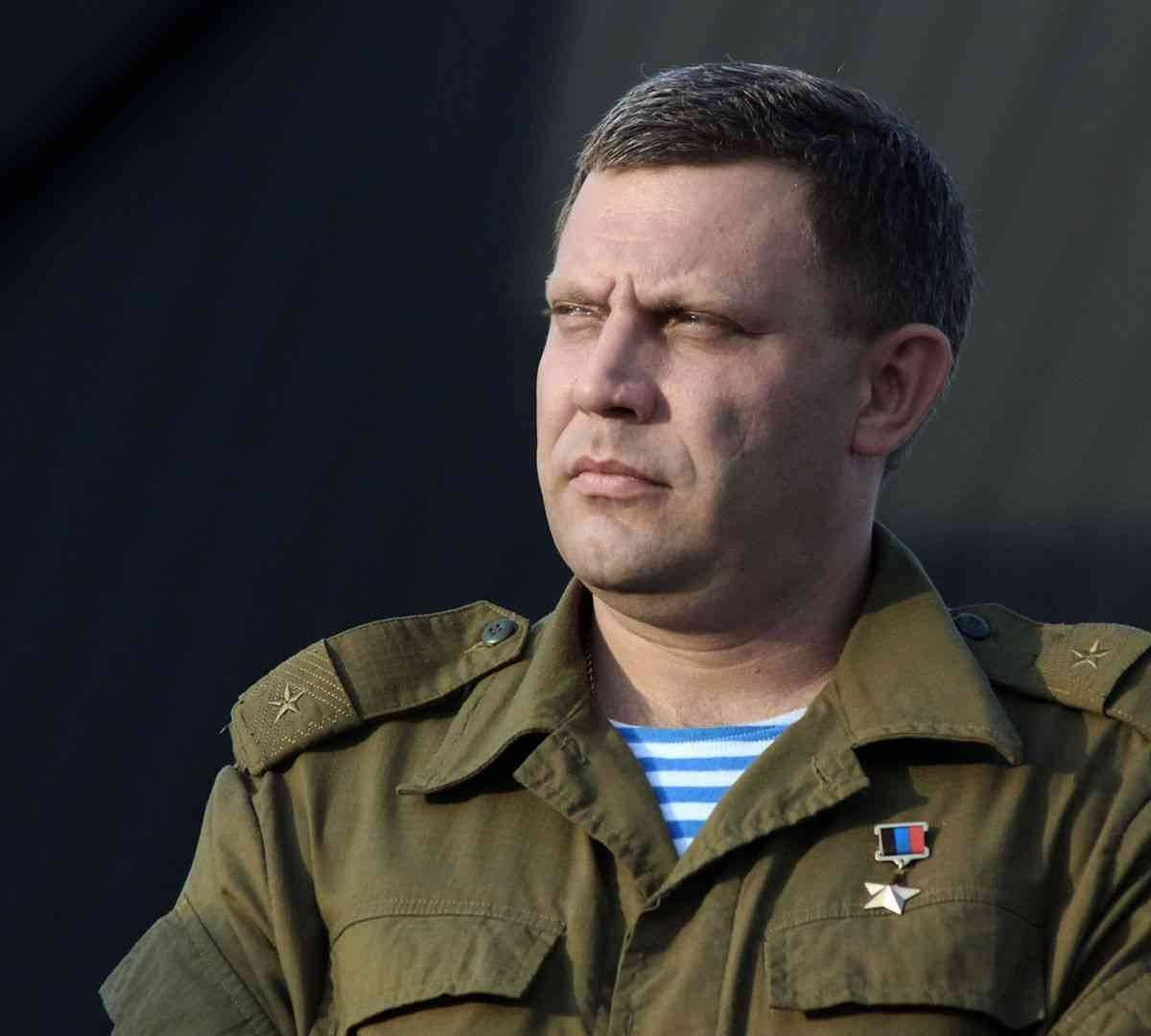 В Донецке почтили память главы ДНР