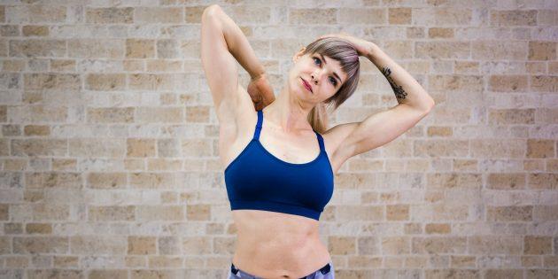 Гимнастика для шеи: Заведение руки за голову