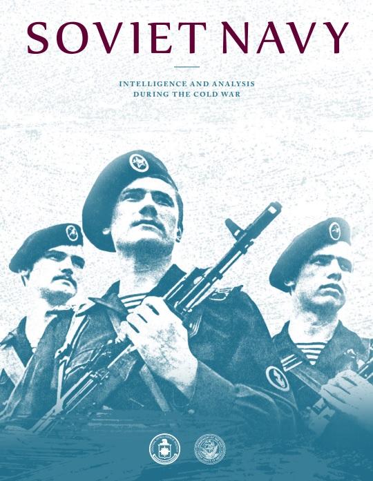 ЦРУ США рассекретило ряд документов о развитии ВМФ СССР