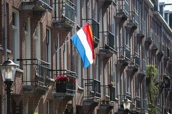 Посол РФ назвал безосновательными обвинения Нидерландов во вмешательстве