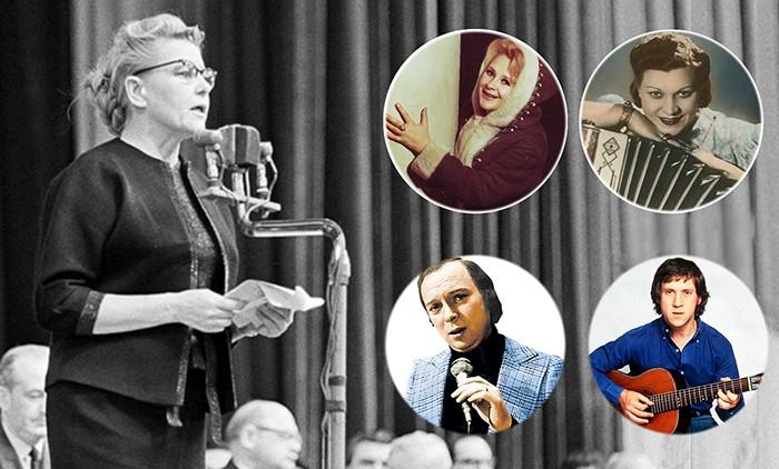 Чёрный список Министра культуры СССР Екатерины Фурцевой
