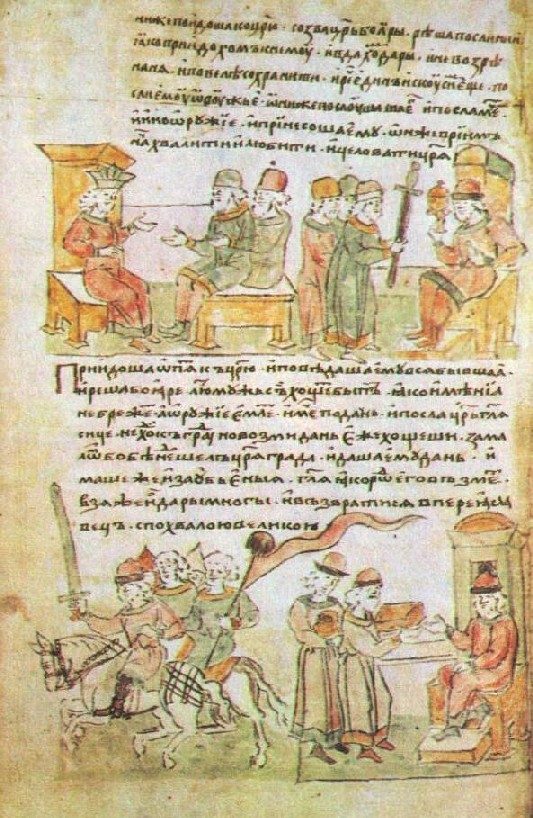 Мятеж волхвов в Ростове 1091 г. (повесть временных лет)