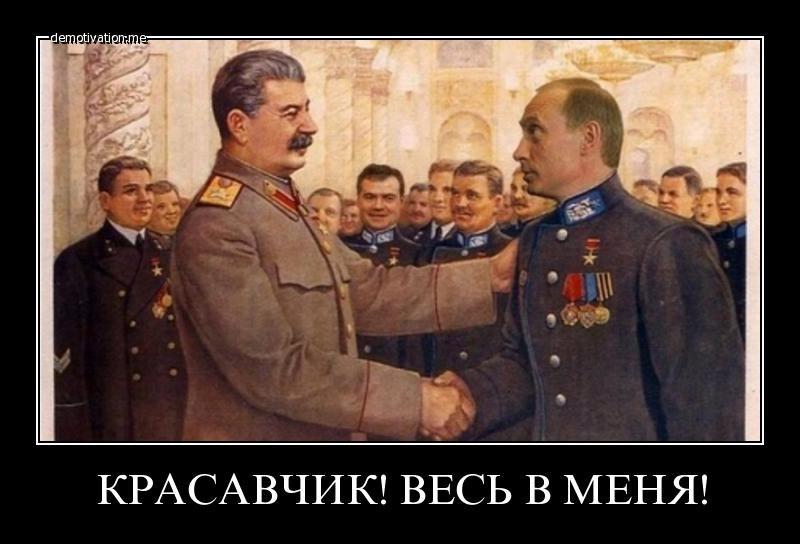 В.ПУТИН ВОЗРОЖДАЕТ СТАЛИНСКУЮ КОНТРРАЗВЕДКУ. Original