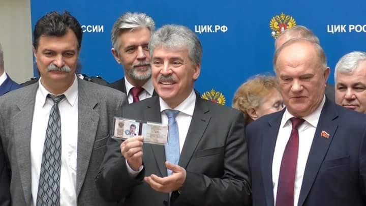 """Кто и зачем у нас борется с """"режимом"""" Путина?"""