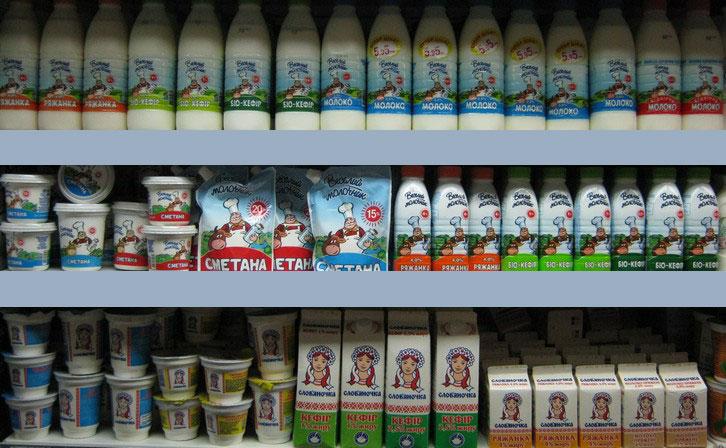 """Интернет магазин продуктов питания супермаркета """"Край"""". Широкий выбор кулинарии, колбасных изделий, сыров, копченостей, минераль"""