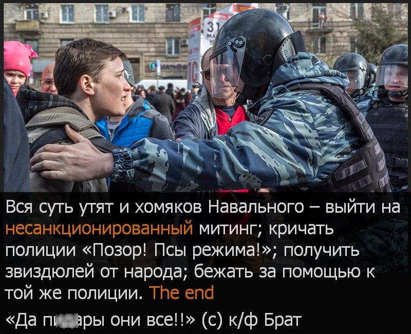 Разгневанные беспределом Навального петербуржцы сами решили наказать его сектантов