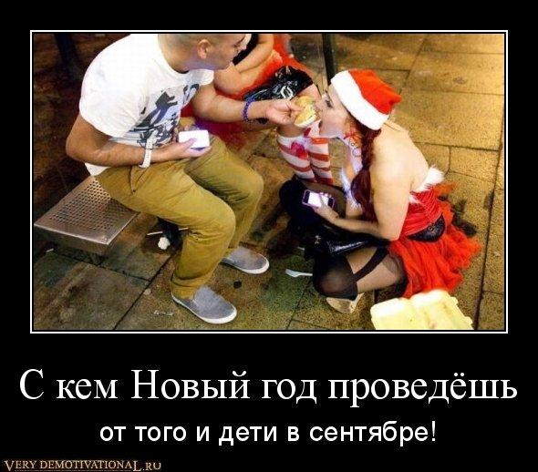 Старый Новый год, а кому то, за новый стыдно!