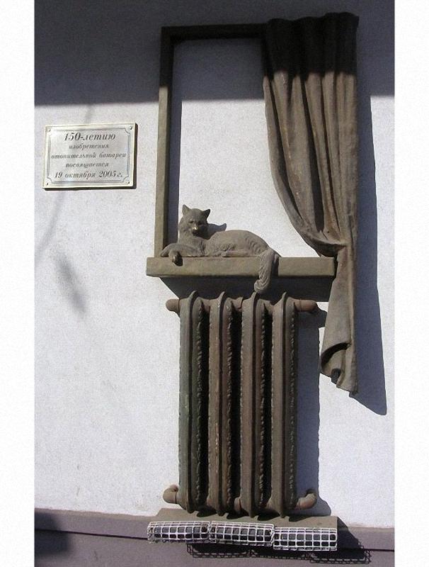 0153 Скульптуры и памятники кошкам