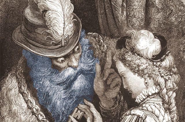 Жиль де Рэ. Тайны замка Синей бороды.