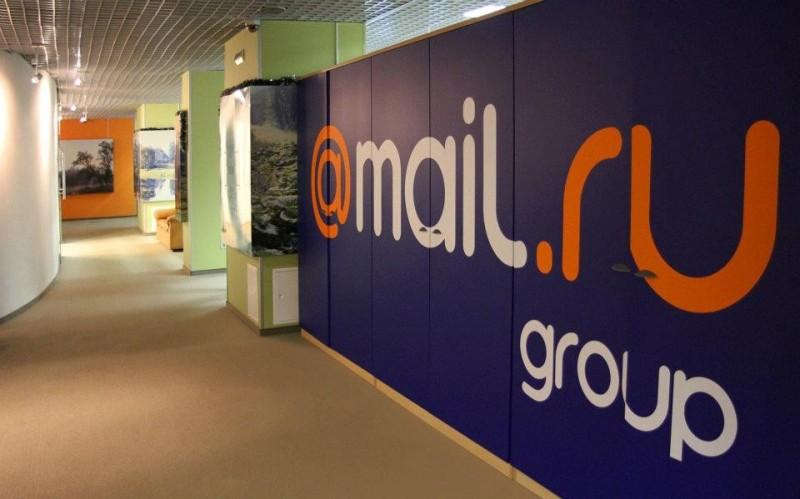 Mail.ru Group купила киберспортивный холдинг ESforce