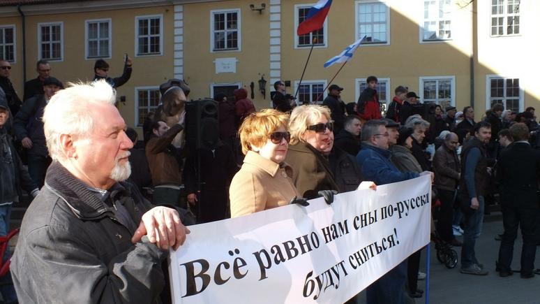 FT: у многих друзей Москвы, бывших и нынешних, пропала охота говорить по-русски