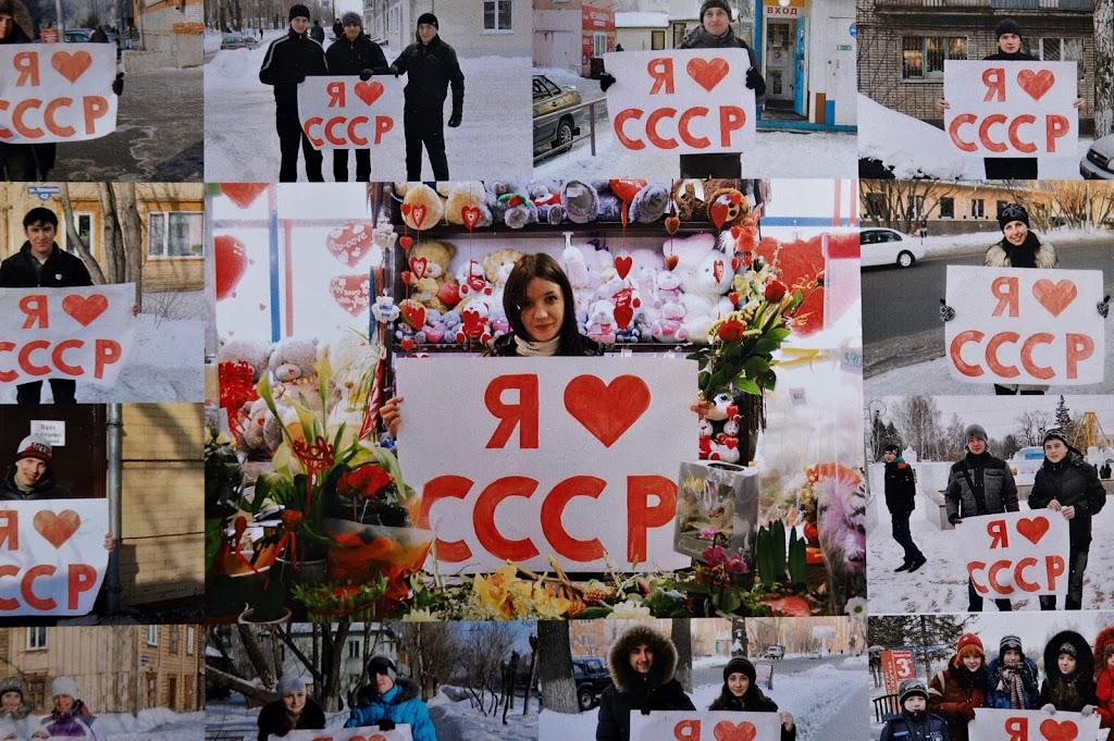 Раскрыта особая причина любви неокоммунистов к Советскому Союзу