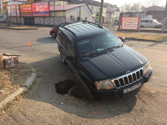 Ещё про ямы на дорогах