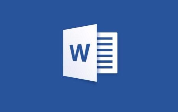 Список секретов Microsoft Word