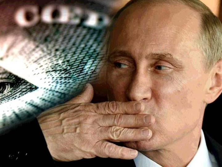 Путин принял решение отказат…