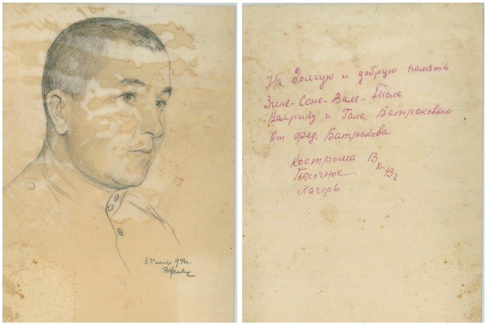 Домашний архив Родины: 75 лет сын продолжает искать могилу отца