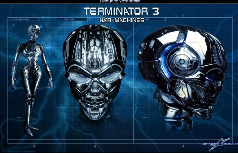 Игра Terminator 3.War Of The…