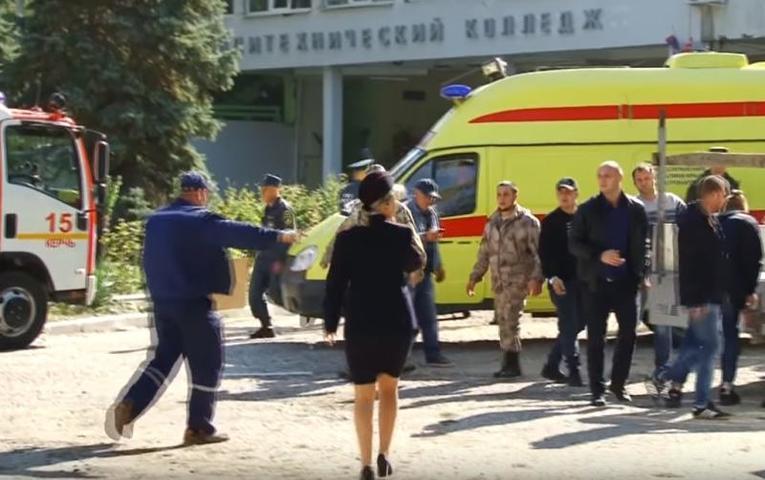 Еще один пострадавший при взрыве в колледже Керчи обратился за медпомощью