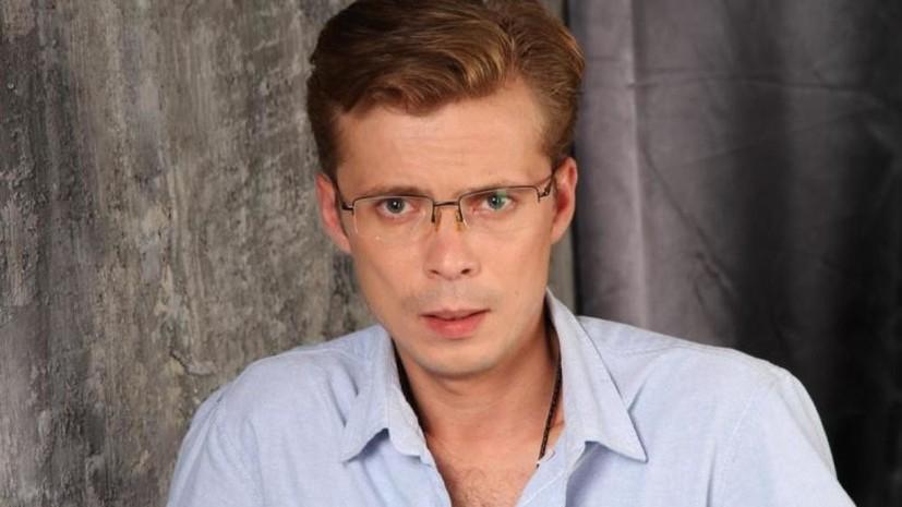 Умер актёр Дмитрий Солодовник