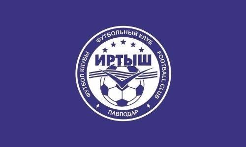 «Иртыш» уволил технического директора за сбор денег в футбольном центре