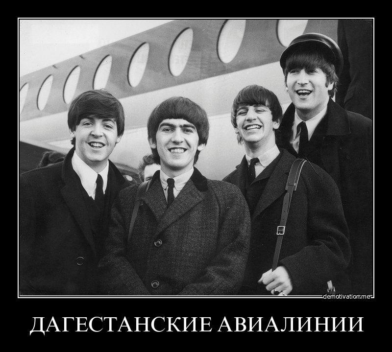 Летайте самолетами Дагестанс…